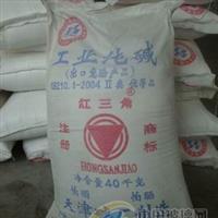 工业优级纯碱