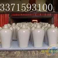 陶瓷酒瓶烧成辊道窑炉