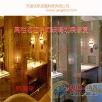高档酒店内饰玻璃划痕修复工具