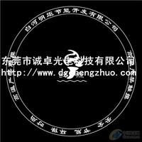 微波炉微晶平安彩票pa99.com,大片微晶板