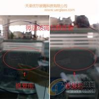 微晶玻璃划痕修复工具