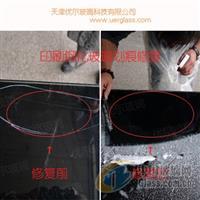 印刷钢化玻璃划痕修复工具