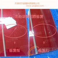 彩绘玻璃划痕修复工具