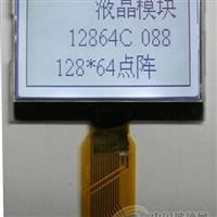 12864液晶显示屏1.8寸