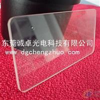 供应强化玻璃,深加工强化玻璃片