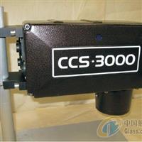 石英砂在线水分测定ccs3000