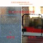 电力机车玻璃划痕修复
