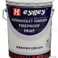 UV涂料价格玻璃专用漆