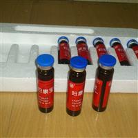 15毫升棕色口服液安瓶配蓝色盖