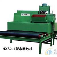 HX系列水磨砂机喷砂设备