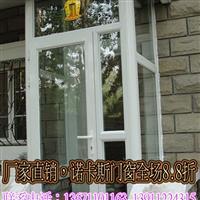 北京断桥铝门窗 博彩网天上人间好吗_世界博彩公司排名_信誉博彩评级网