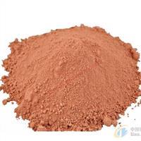 氧化鈰 紅色 拋光粉