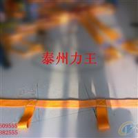 玻璃吊带 吊装带 防割吊装带