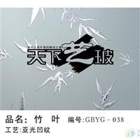 凹蒙玻璃 广州凹蒙玻璃厂家