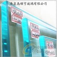【顺亨】浮法玻璃 透明白玻