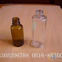 江苏玻璃瓶厂家定做喷鼻水玻璃瓶