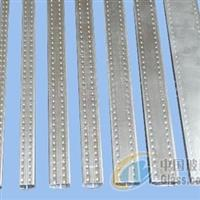 LOW-E玻璃用高频焊铝条