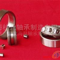 桂北高温轴承供至300℃各类型窑轴承