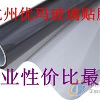 杭州滨江萧山富阳玻璃贴膜多少钱?