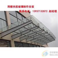 夹胶玻璃 雨棚夹胶玻璃制作安装
