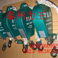 10 30米防坠器
