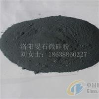 供应微硅粉/二氧化超细粉
