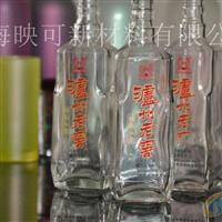 酒瓶直印 UV玻璃油墨
