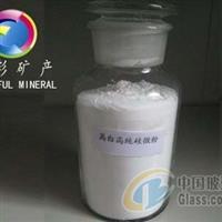 特种陶瓷行业用熔融硅微粉