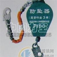高空安全保护装置防坠器3米