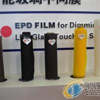 供应高性能EVA夹胶玻璃胶片