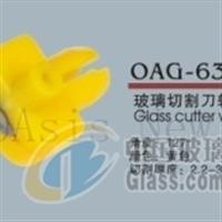 OAG-63 玻璃刮彩票小游戏_澳门真人博彩娱乐城_模拟彩票游戏