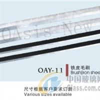 OAY11 铁皮毛刷