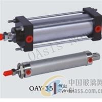 OAY-35 气缸