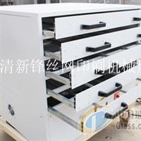 玻璃丝印产品干燥机