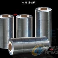 low-e玻璃密封膜