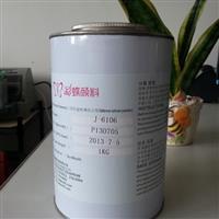 供应镜面银浆 J-5106