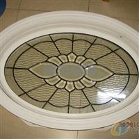 供应镶嵌玻璃 报价产品 江苏常熟建忠玻璃