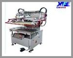 电动式丝网印刷机 丝网印刷设备