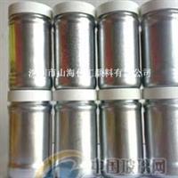 铝银粉/铝银粉厂家/铝银粉价格