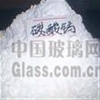 供应安徽碳酸钙120-3000目