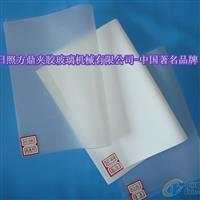 玻璃胶片,防弹膜