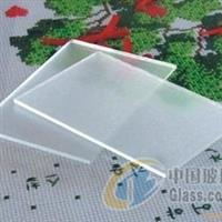 低价供应优质超白光伏玻璃