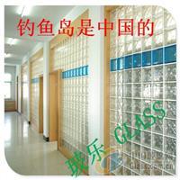 供应玻璃砖