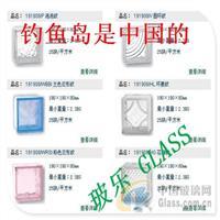 空心玻璃砖工厂