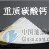碳酸钙,滑石粉,重质碳酸钙