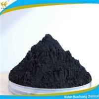 氧化钴72%厂价直销