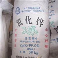 氧化锌华中独家供应芭蕉牌