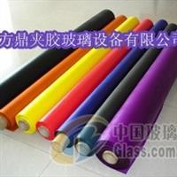 夹胶玻璃设备,EVA胶片、TPU膜