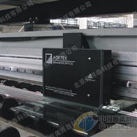 TCO光伏玻璃透射光谱扫描系统