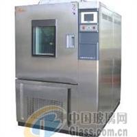 中空玻璃高低温交变试验机EN500